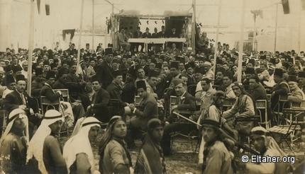 1935 - Palestine Youth Conference Haifa 1935.jpg