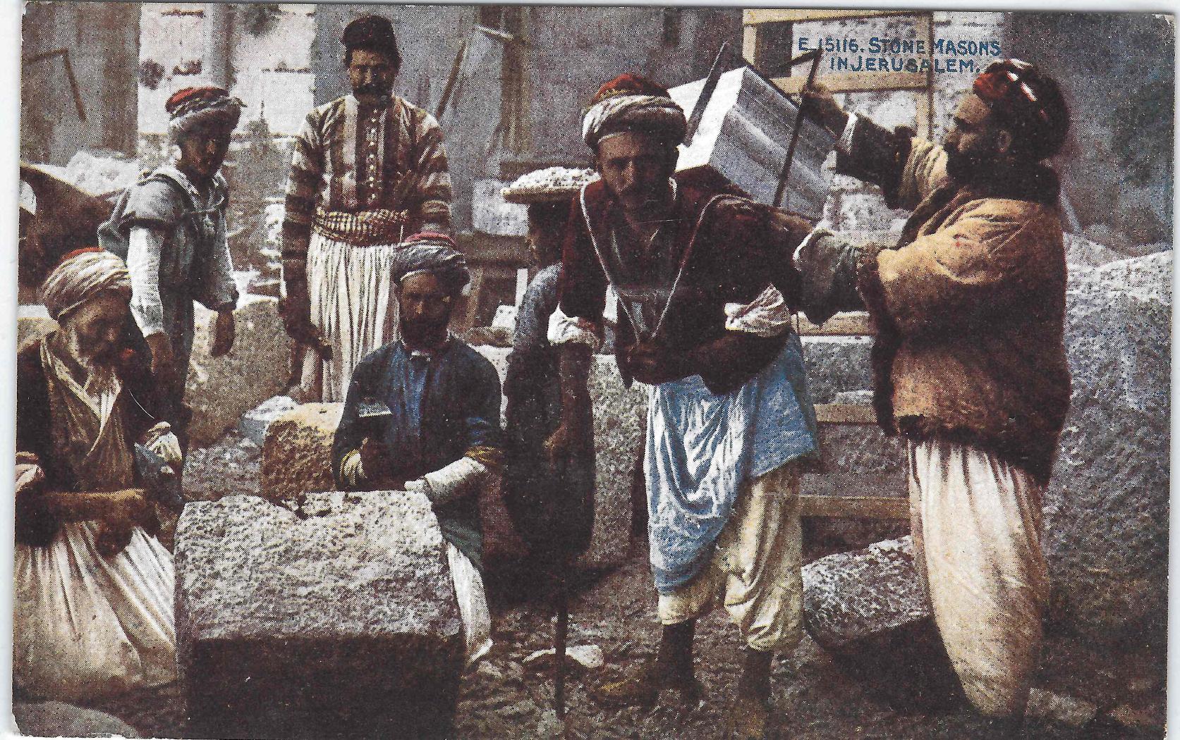 بناء الحجارة في القدس فترة العشرينات.jpg