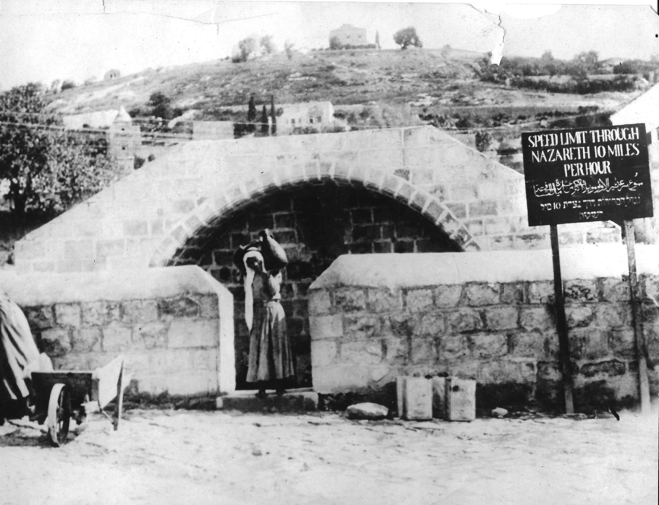 العذراء في الناصرة عام 1924.jpg