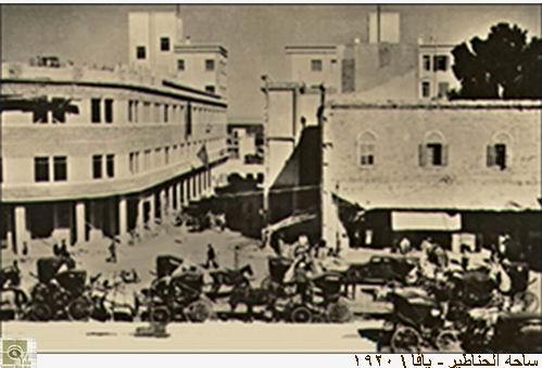الحناطير- حيفا 1920 checked.jpg