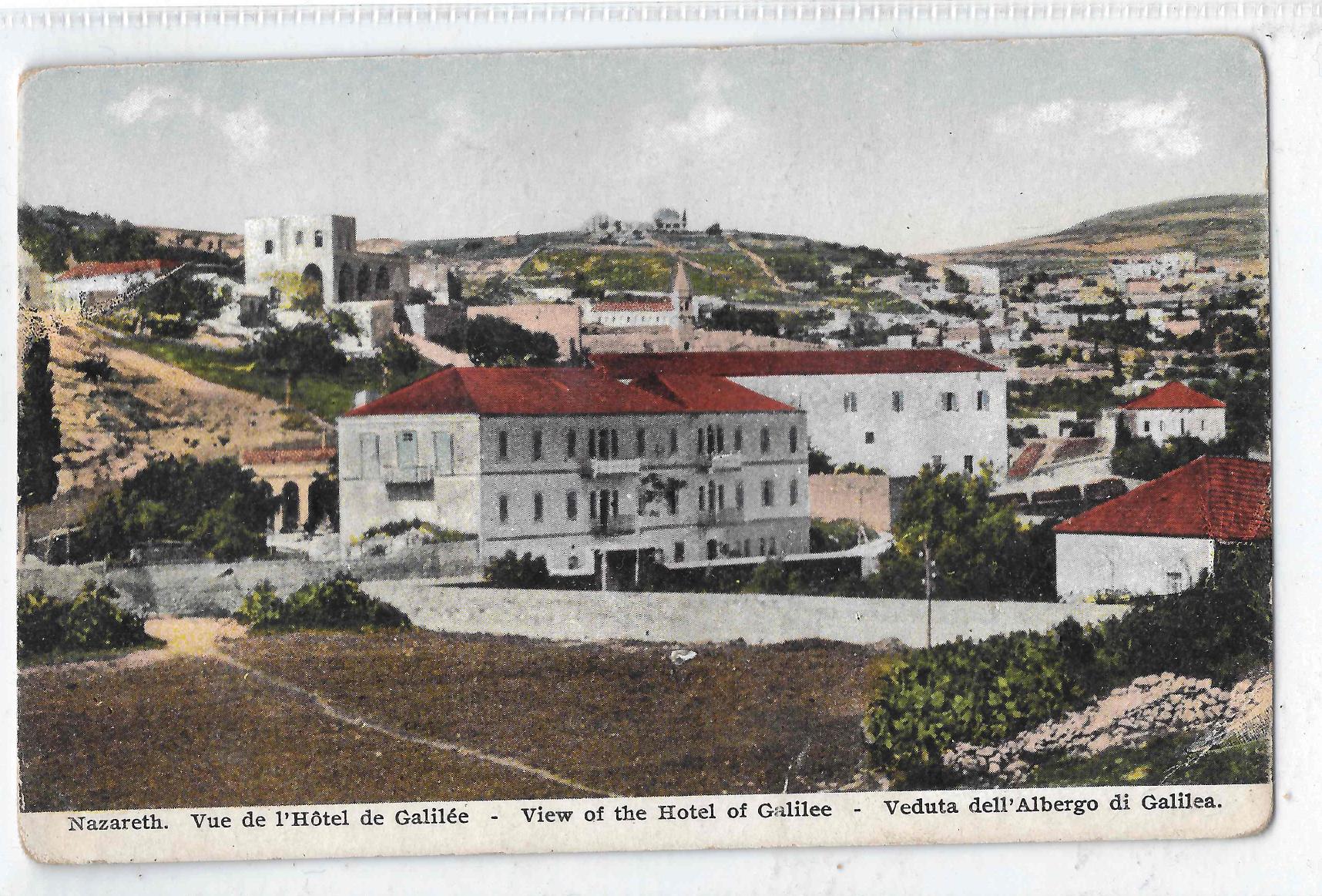 الجليل في الناصرة.jpg