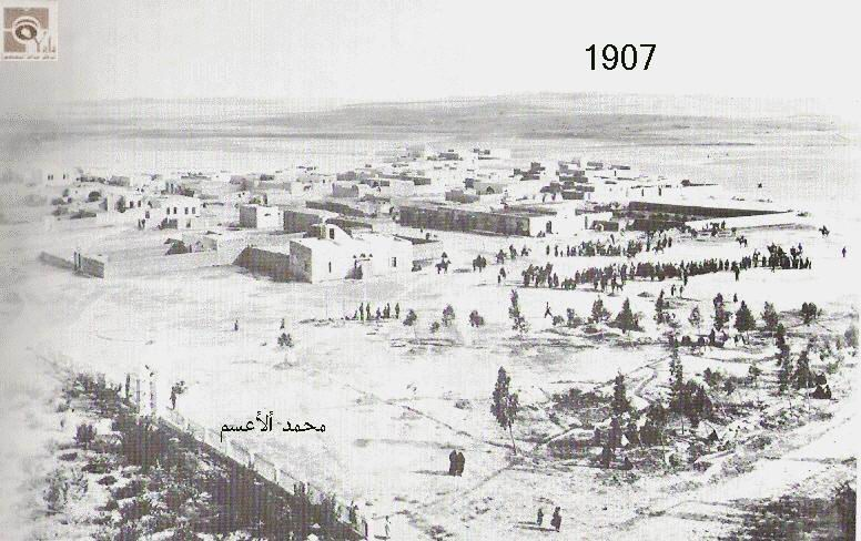 السبع سنة 1907 checked.JPG