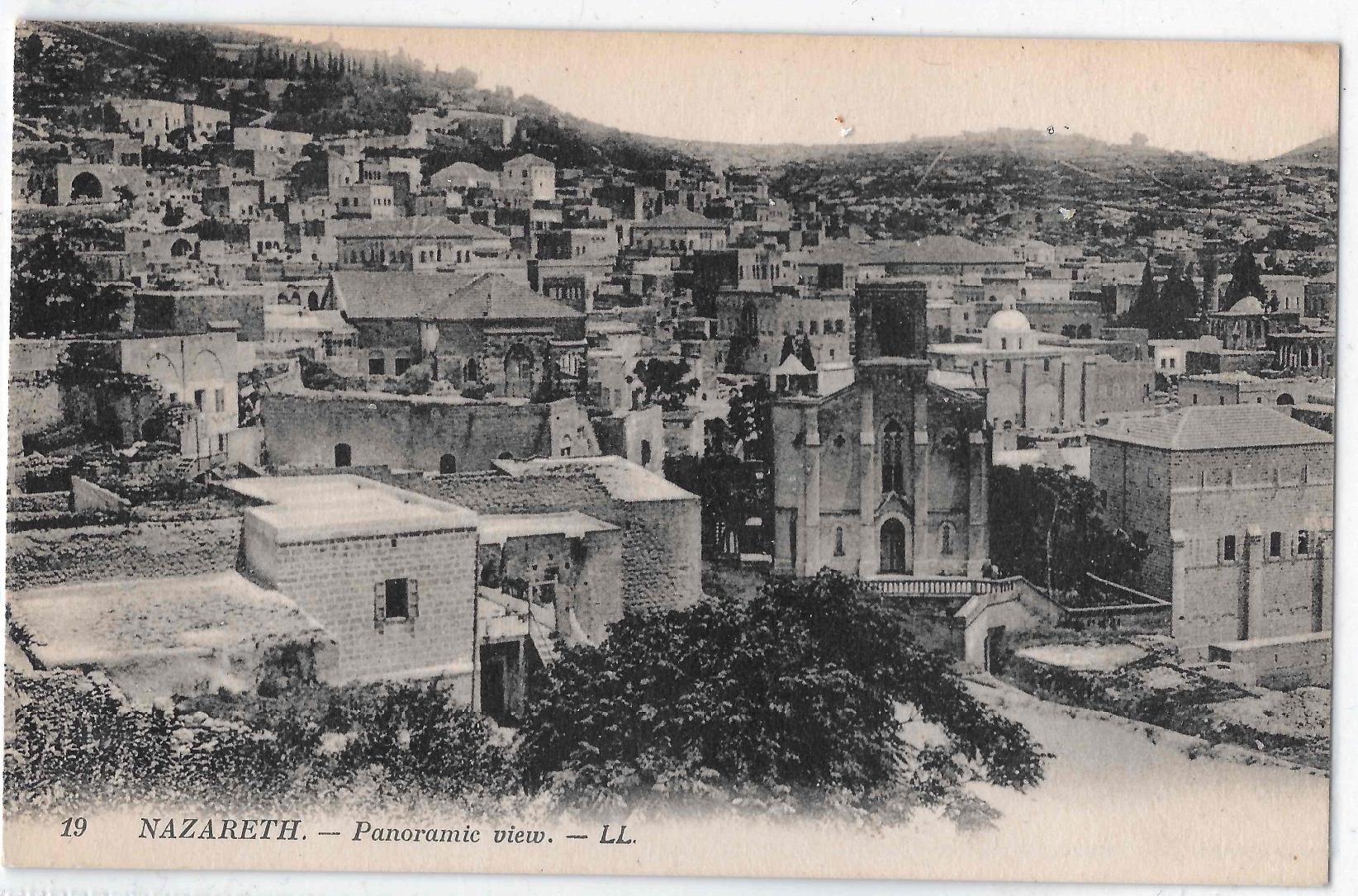 عامة لمدينة الناصرة (2).jpg