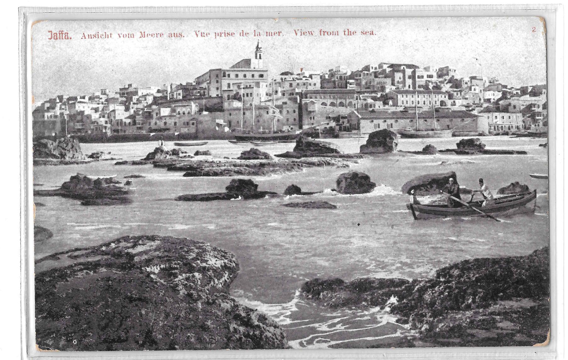 عام من البحر لمدينة يافا.jpg