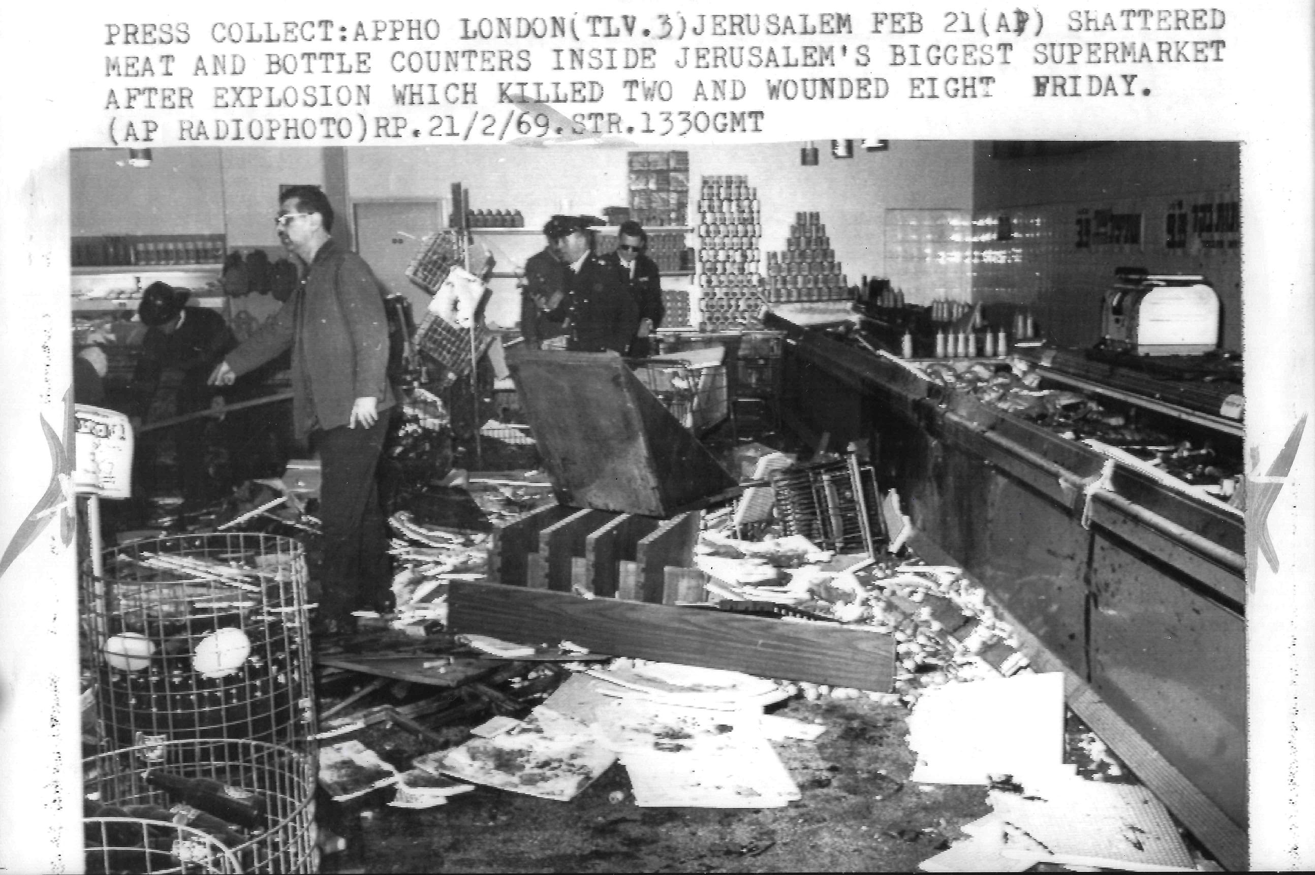 محل تجاري في القدس عام 1969.jpg