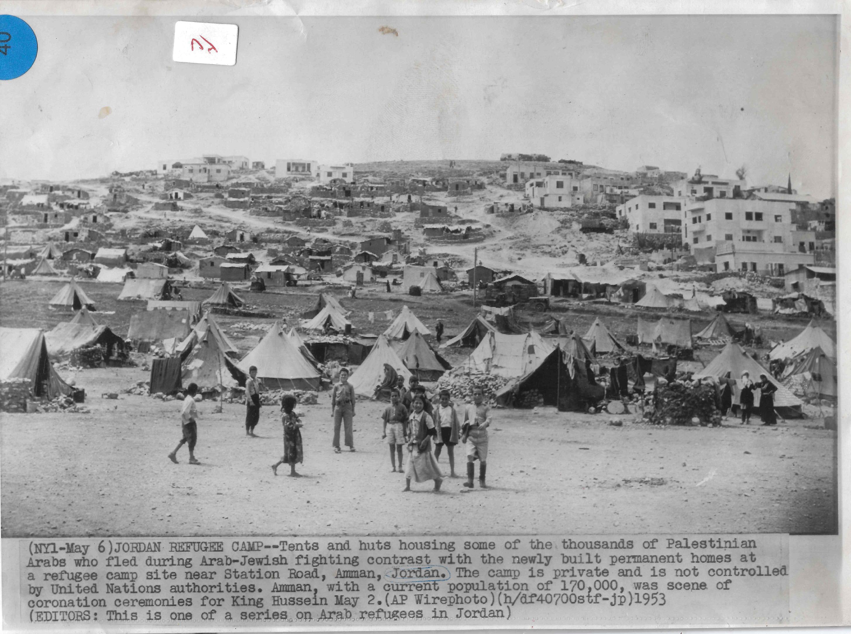 مخيمات اللاجئين الفلسطينيين في الاردن عام 1953.jpg