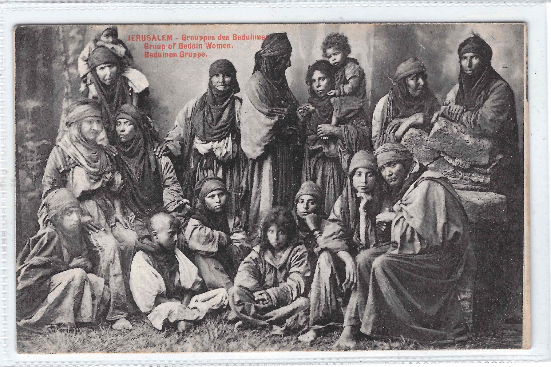 من البدو في القدس.jpg