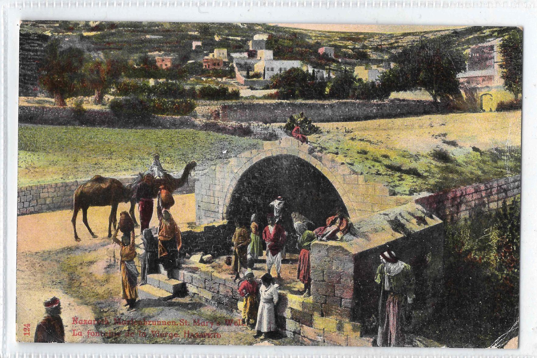 ماري في الناصرة.jpg