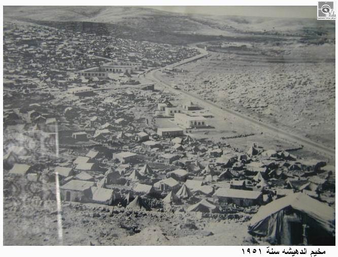 Dheisha Refugee Camp, Bethlehem, West bank, 1951 checked.jpg