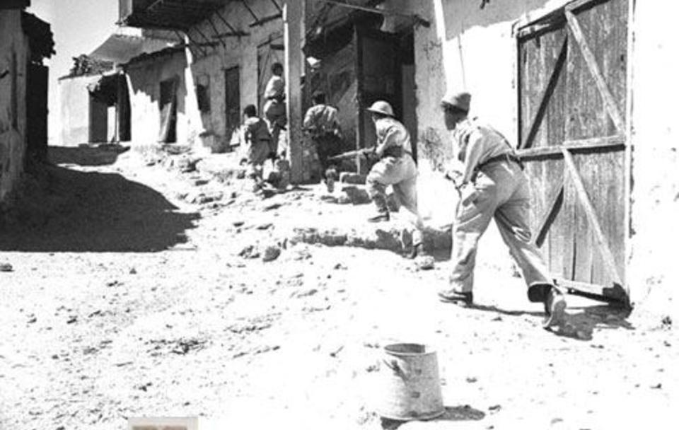 الهاجاناة عام 1948.JPG