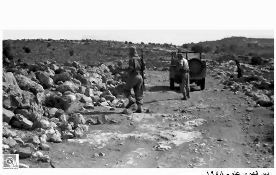 الهوا 1948 checked.jpg