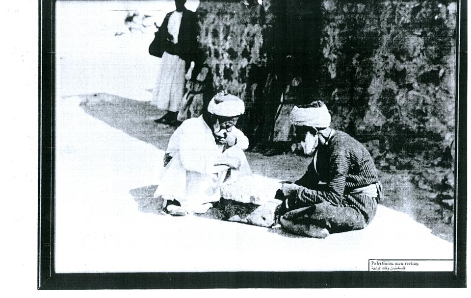 Palestinian men