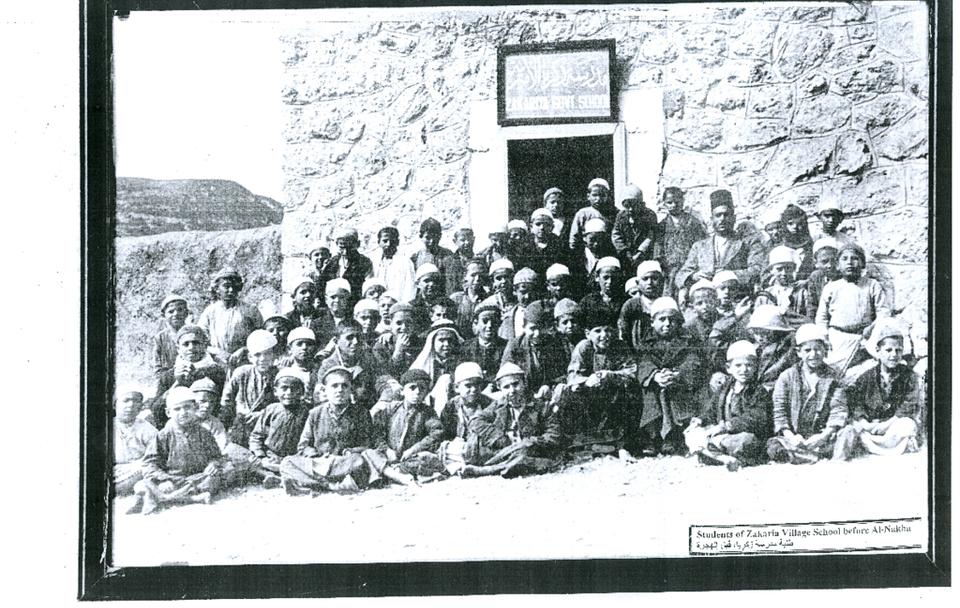 Students  of Zakaria vilage school