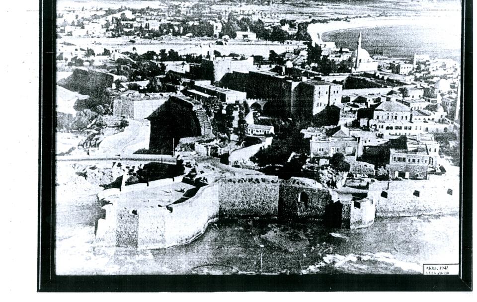 Acre city 1948