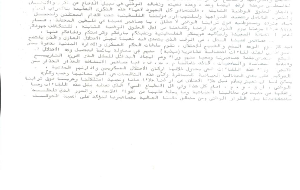 B12-1-1 001.pdf