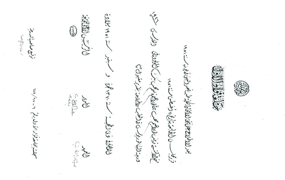 B.A Certificate