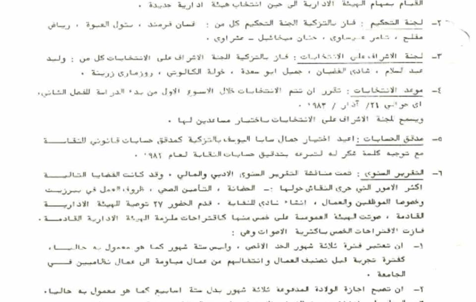 doc20111017132428 (Done).pdf