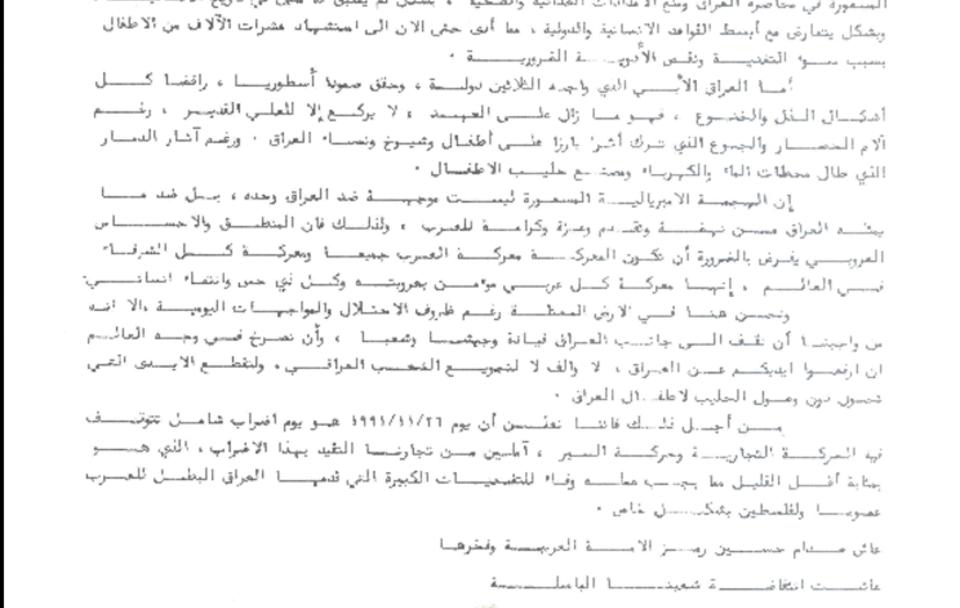 f11-1 001.pdf