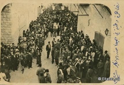 1922 - Palestinian demonstration in Haifa 01.jpg