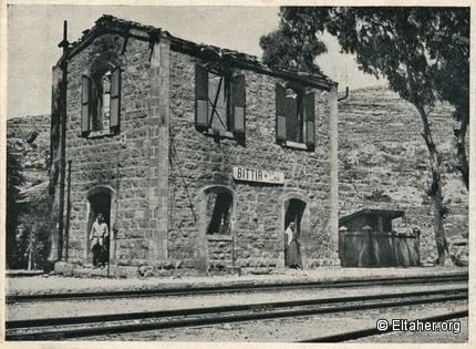 1936 - Bittir Train Station.jpg