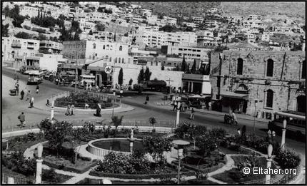 1950 - Nablus in the 1950s edited 2.jpg