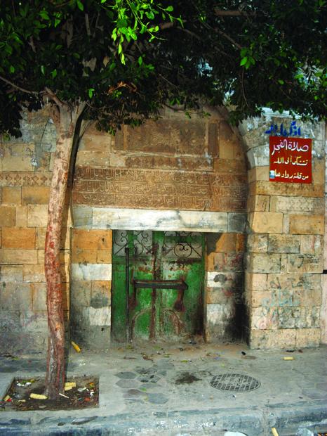 46_Gaza, Mosque Al-Thafr Damri_F8 (3).JPG