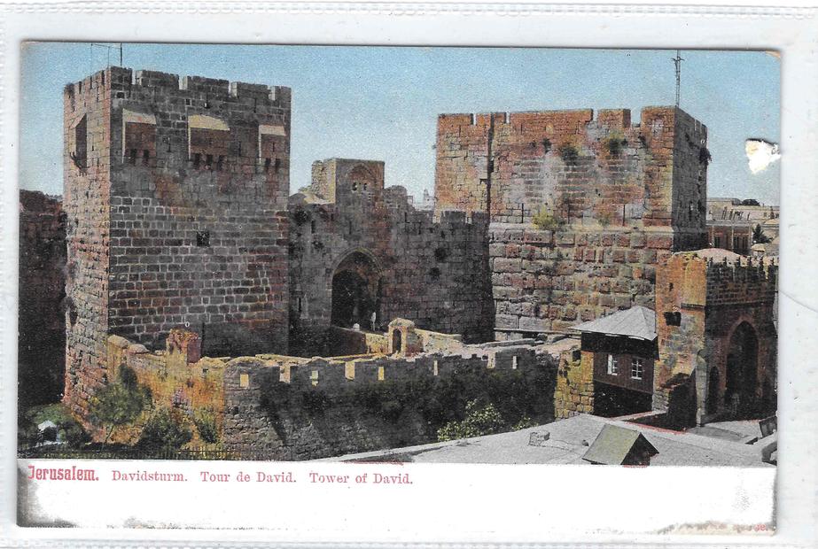 داوود - القدس فترة العشرينات.jpg