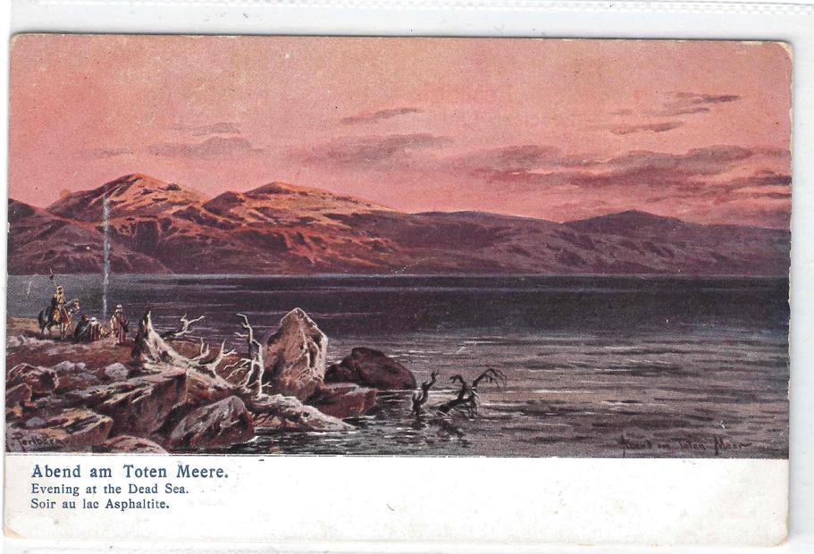 في البحر الميت.jpg