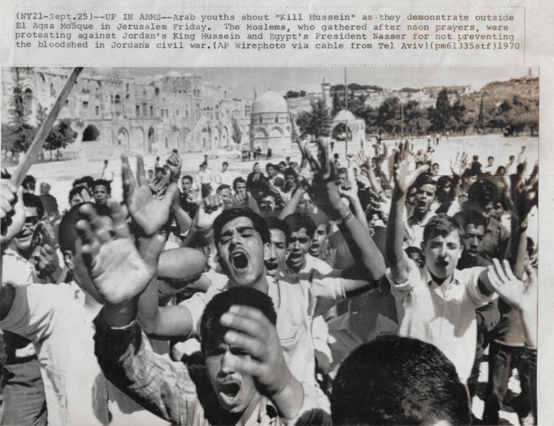 في المسجد الاقصى ضد احداث ايلول الاسود عام 1970.jpg