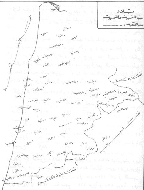 حيفا الغربية و الجنوبية.JPG
