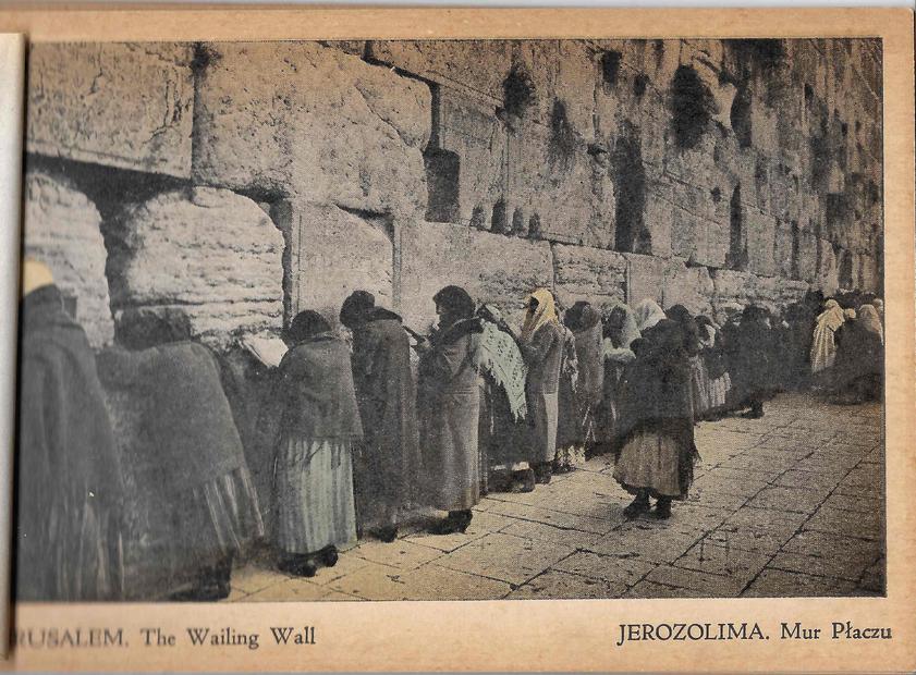البراق القدس.jpg