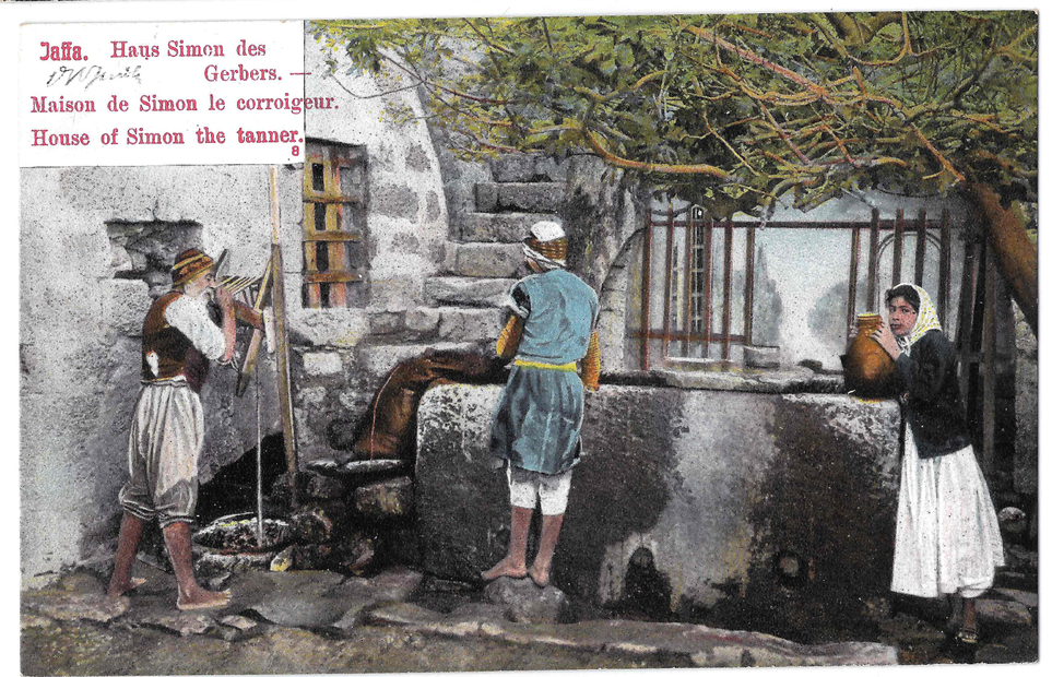 الدباغين في يافا.jpg