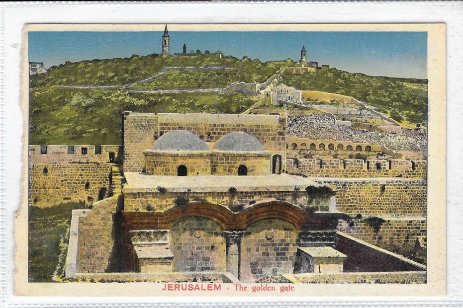الذهبية - القدس.jpg