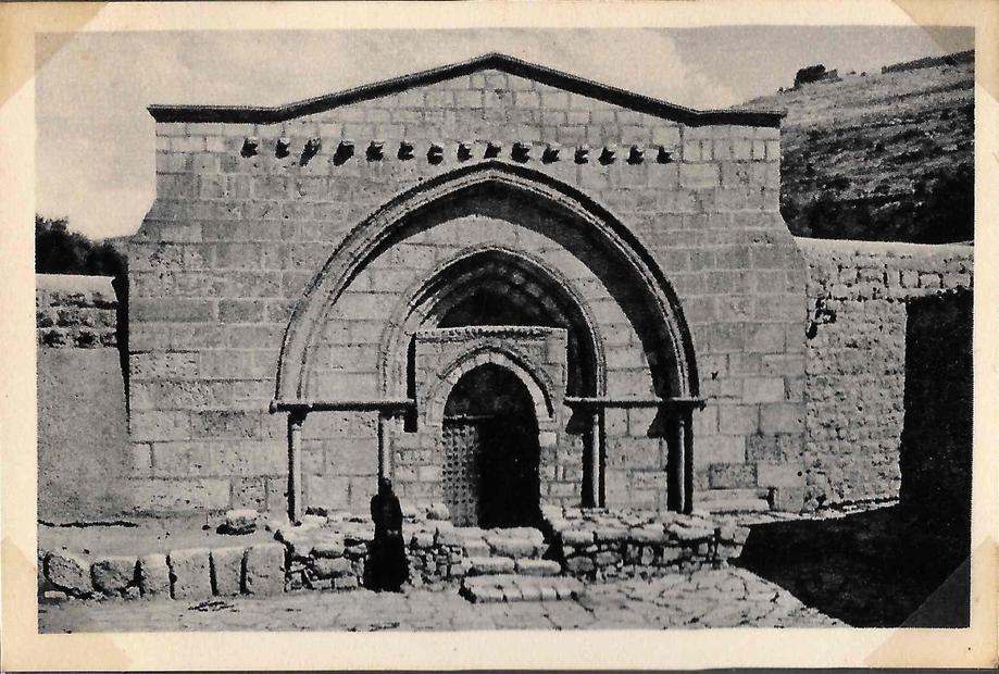 العذراء - القدس عام 1900.jpg
