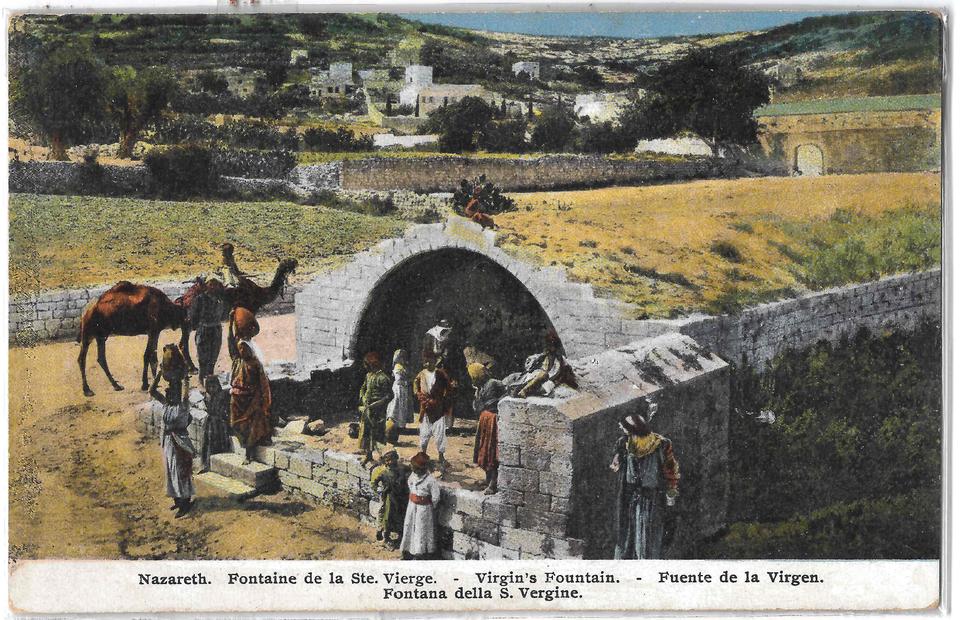 العذراء في الناصرة.jpg