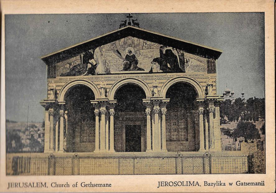 الجثمانية - القدس.jpg