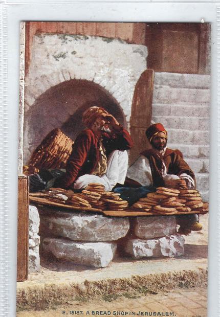 الخبز في القدس فترة العشرينات.jpg