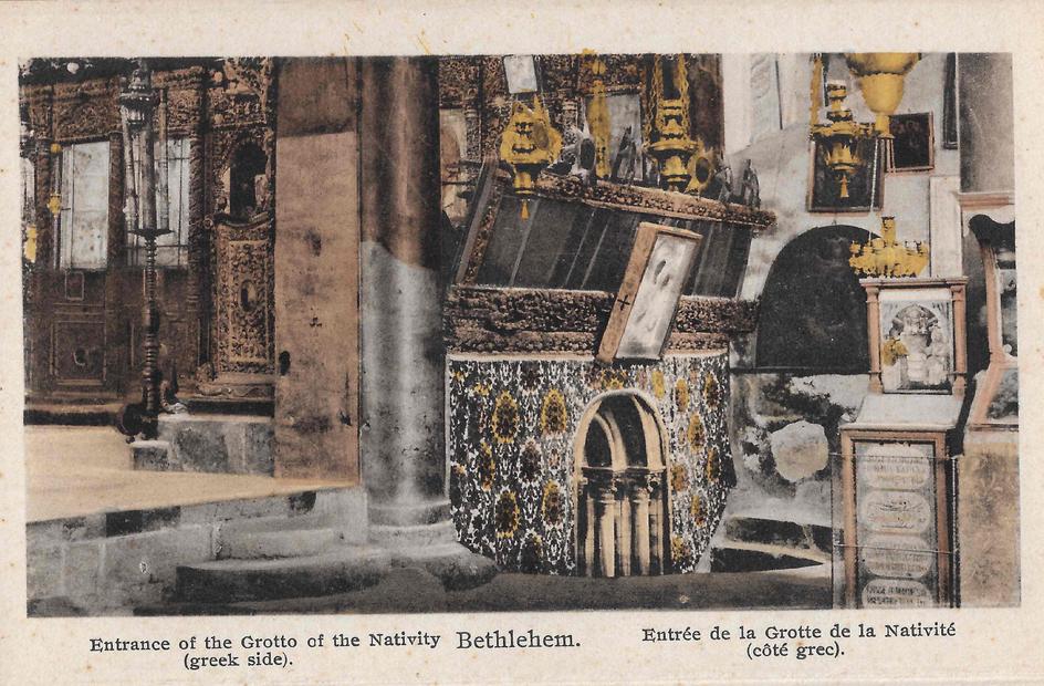 الكهف في كنيسة المهد - الجانب اليوناني.jpg
