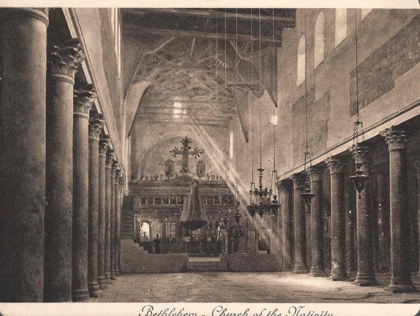 المهد من الداخل - بيت لحم عام 1890.jpg