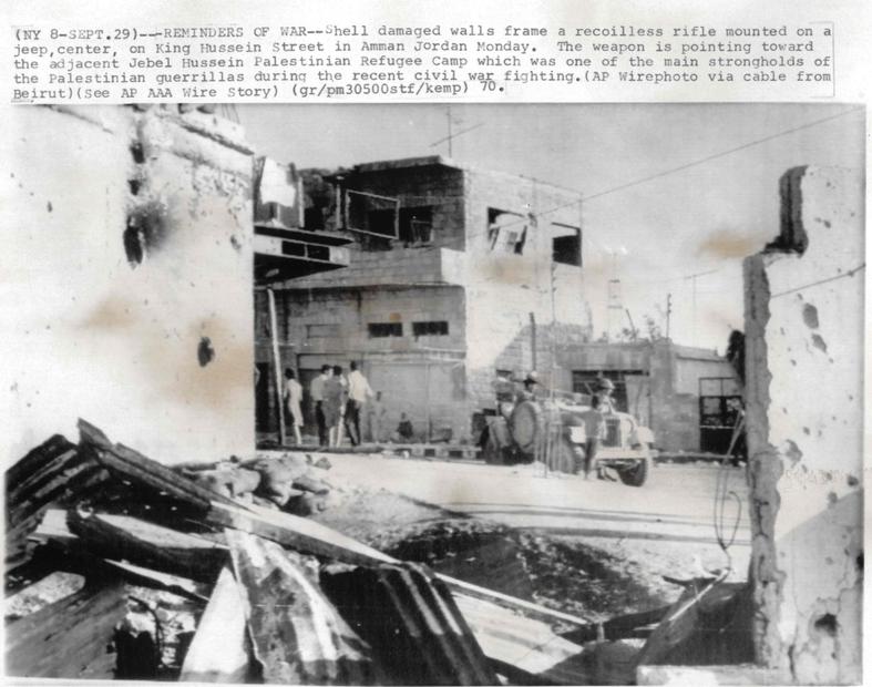 المعارك خلال ايلول الاسود عام 1970.jpg