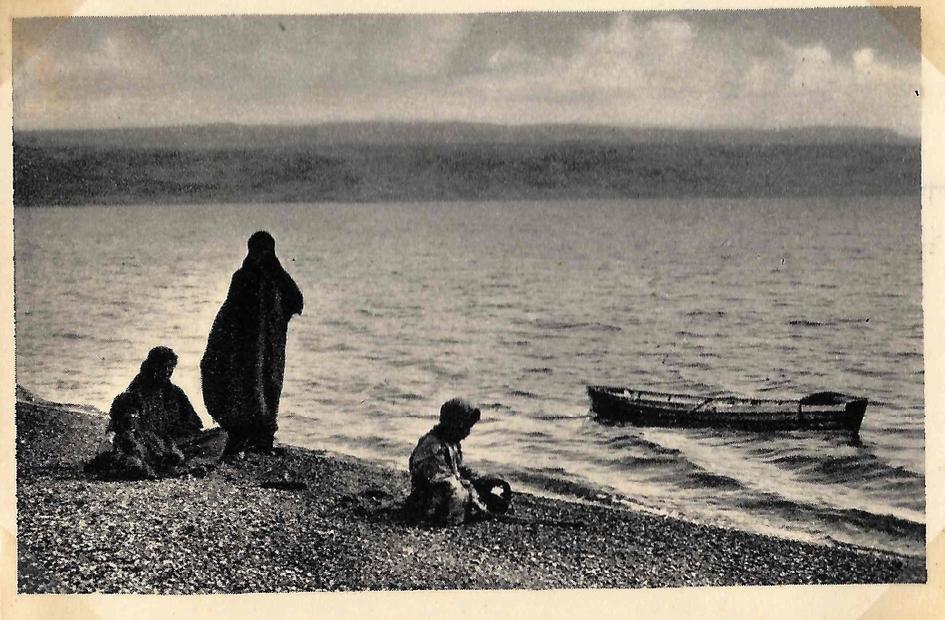 الميت عام 1900.jpg
