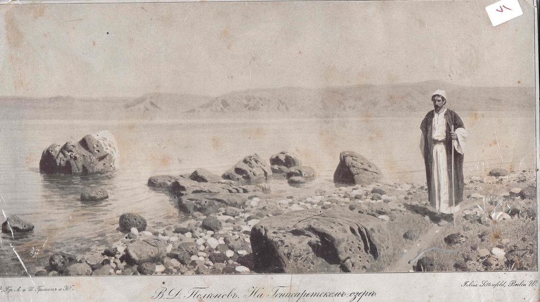 الميت عام 1918.jpg
