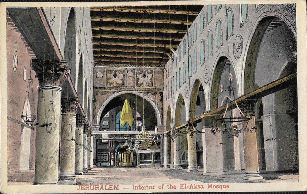 الاقصى من الداخل 1900-1935.jpg