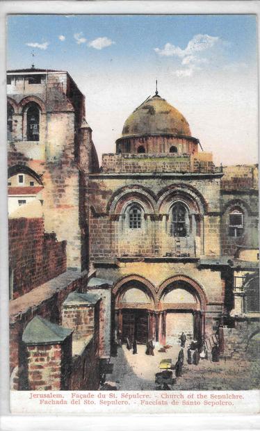 القيامة - القدس -فترة العشرينات1.jpg