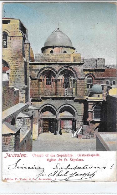 القيامة - القدس -فترة العشرينات2.jpg