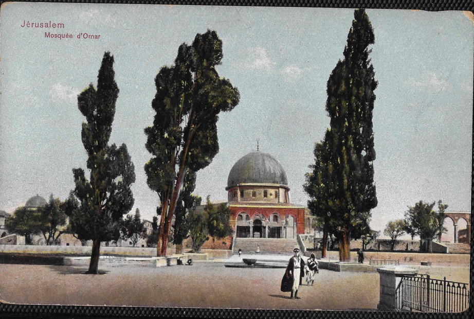 الصخرة المشرفة - القدس 1900-1935.jpg