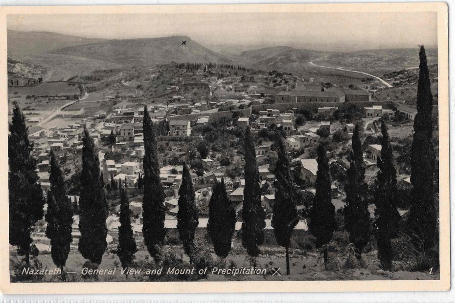 عام لحقول وجبال مدينة الناصرة.jpg