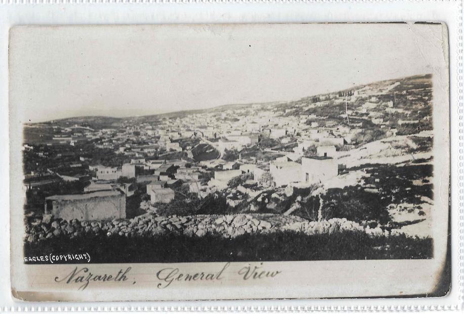 عامة لمدينة الناصرة (3).jpg