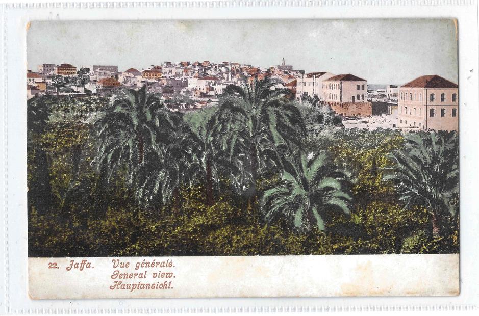 عام لمدينة يافا 1913.jpg