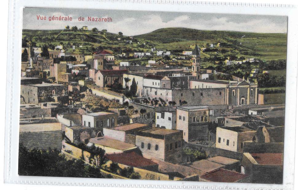 عام لمدينية الناصرة.jpg